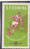 ROMANIA 1962 LP 535  TURNEUL DE JUNIORI U.E.F.A.  MNH