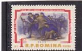 ROMANIA 1963  LP 554 - 30 DE ANI DE LA LUPTELE MUNCITORILOR CEFERISTI  MNH, Nestampilat