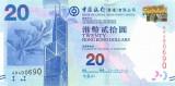 HONG KONG █ bancnota █ 20 Dollars █ 2014 █ P-341 █ BOC █ UNC █ necirculata