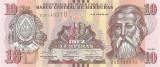 HONDURAS █ bancnota █ 10 Lempiras █ 2014 █ P-99 █ UNC █ necirculata