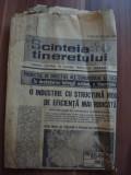 """Ziarul  """"Scanteia  tineretului """"-  9 iulie - 1979 """""""