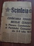 "Ziarul  ""Scanteia "" - 10  iulie -1970"