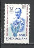 Romania.1995 75 ani Institutul de Medicina Aeronautica  YR.1005, Nestampilat