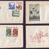 1953 FDC ROMANIA - Colectie an complet, toate emisiunile prima zi, Romania de la 1950