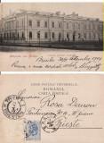 Braila-Cazarma guarzilor comunali-edit. Leon Konig, Cernauti-clasica, perfin, Circulata, Printata