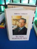 MIRCEA CIOBANU - IN FATA NEAMULUI MEU , CONVORBIRI CU MIHAI I AL ROMANIEI - 1995