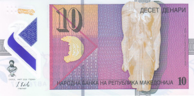 Bancnota Macedonia 10 Denari 2018 - PNew UNC ( polimer ) foto