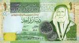 IORDANIA █ bancnota █ 1 Dinar █ 2013 █ P-34g █ UNC █ necirculata