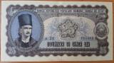 Romania 25 lei 1952
