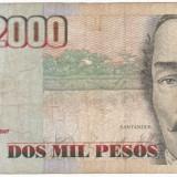 COLUMBIA 2000 pesos  16 august 2007 F-VF P-457g