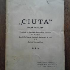 Victor Ion Popa - CIUTA -Prima Ed. 1924