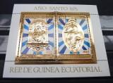 GUINEA ECUATORIALA 1975 - PICTURA RELIGIOASA, PASTE - BLOC STAMPILAT (IN RELIEF CU FOLIE DE AUR) / folieaur49