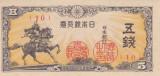 Bancnota Japonia 5 Sen (1944) - P52 UNC
