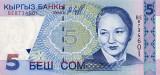KYRGYZSTAN █ bancnota █ 5 Som █ 1997 █ P-13 █ UNC █ necirculata