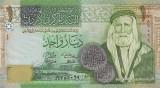 IORDANIA █ bancnota █ 1 Dinar █ 2016 █ P-34r █ REPLACEMENT ZZ █ UNC necirculata