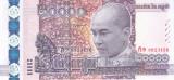 Bancnota Cambodgia 20.000 Riels 2017 - PNew UNC ( comemorativa )