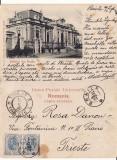 Braila-Banca Nationala-clasica, perfin, Circulata, Printata