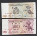 Transnistria 100 si 200 ruble 1993