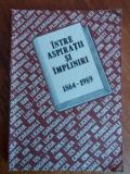 Monografia Liceului I.L. Caragiale din Ploiesti / R5P5S, Alta editura