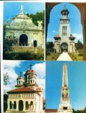Vederi (carti  postale ) -  Alba  Iulia, Necirculata, Fotografie