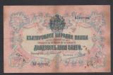 Bulgaria 20 leva 1904 1