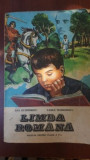 Limba romana. Manual pentru clasa a V-a - Ana Dumitrescu, Vasile Teodorescu, Clasa 5