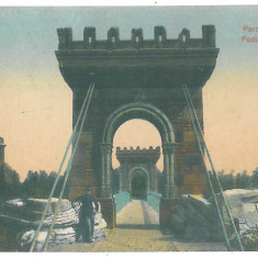 2741 - CRAIOVA, Romania, Park Bibescu, bridge - old postcard - used - 1927, Circulata, Printata