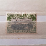 Carol I 40 ani de domnie 1906, EROARE 25 bani oliv, MH, Nestampilat