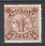 Romania.1913 Marci scutire porto-Silistra  YR.1090
