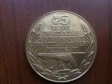 medalie IUM Petrosani 75 ani atestare intreprinderea de utilaj minier 1909-1984