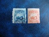 COSTA RICA 1862, Stampilat