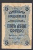 Bulgaria 5 leva 1916 2