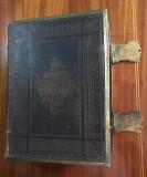 THE HOLY BIBLE (1871 - CROMO-LITOGRAFII COLOR SI FERECATURI DE METAL - SUPERBA!)