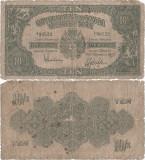 1955 (29 XI), 10 shillings (P-10b) - Tonga! (CRC: 100%)