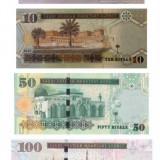PENTRU COLECTIONARI - Bancnote Editia 5 Arabia Saudita 2012