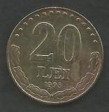 ROMANIA   20  LEI  1993    [3]   livrare  in cartonas, Fier