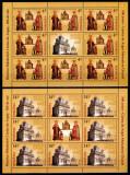 Romania 2012, LP 1956 f, Biserica Curtea de Arges, minicoli, MNH! LP 197,60 lei, Istorie, Nestampilat
