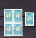 ROMANIA 1968  LP  672  ORGANIZATIA  MONDIALA A SANATATII  BLOC DE 4+1 MNH