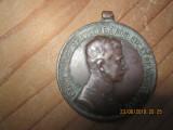 Medalie Decoratie -FORTITUDINI Medal Carolus IMP et rex apost hung ww1