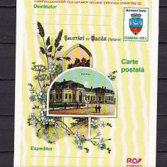 ROMANIA 1999 - BACAU. PRIMARIA. CARTE POSTALA MNH, FD72, Necirculata, Fotografie