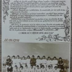 "Felicitare promovare echipa ,,Muscelul"" in divizia B// 1979"