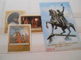 1975   LP 889   375 ani de la Marea Unire a Tarilor Rom sub MIHAI VITEAZU 0681/2, Nestampilat