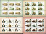 Romania 2010, LP 1886 b, Premiere mondiale I, minicoli, MNH! LP 212,16 lei, Oameni, Nestampilat