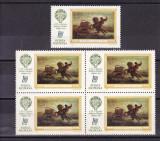 ROMANIA 1968  LP 673  A XV- a ADUNARE TRIENALA DE VANATOARE- MAMAIA BLOC 4+1 MNH