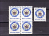 ROMANIA 1968  LP 684 - 20 ANI FEDERATIA  INTERNATIONALA  ARTA  BLOC DE 4 +1MNH