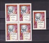 ROMANIA 1967 LP 661-100 ANI APARITIA LUCRARII CAPITALUL  KARL MARX BLOC 4+1 MNH, Nestampilat