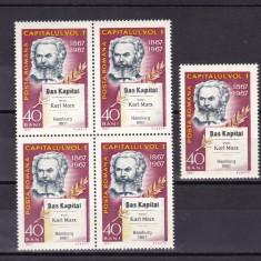 ROMANIA 1967 LP 661-100 ANI APARITIA LUCRARII CAPITALUL  KARL MARX BLOC 4+1 MNH
