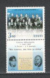 Estonia.1999 130 ani Imnul national-cu vigneta  SE.182