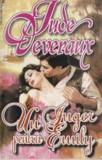 JUDE  DEVERAUX  -  UN INGER PENTRU EMILY - historical romance