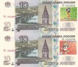Bancnota Rusia 10 Ruble 1997 - PNew UNC ( set x2 - Campionatul Mondial Fotbal )